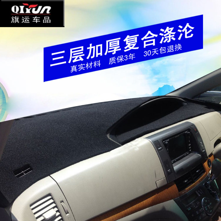 Hong kong version of the toyota purui victor asian big right rudder instrument dedicated dark mat table mats taiwan pa king right è»seven modified cushion