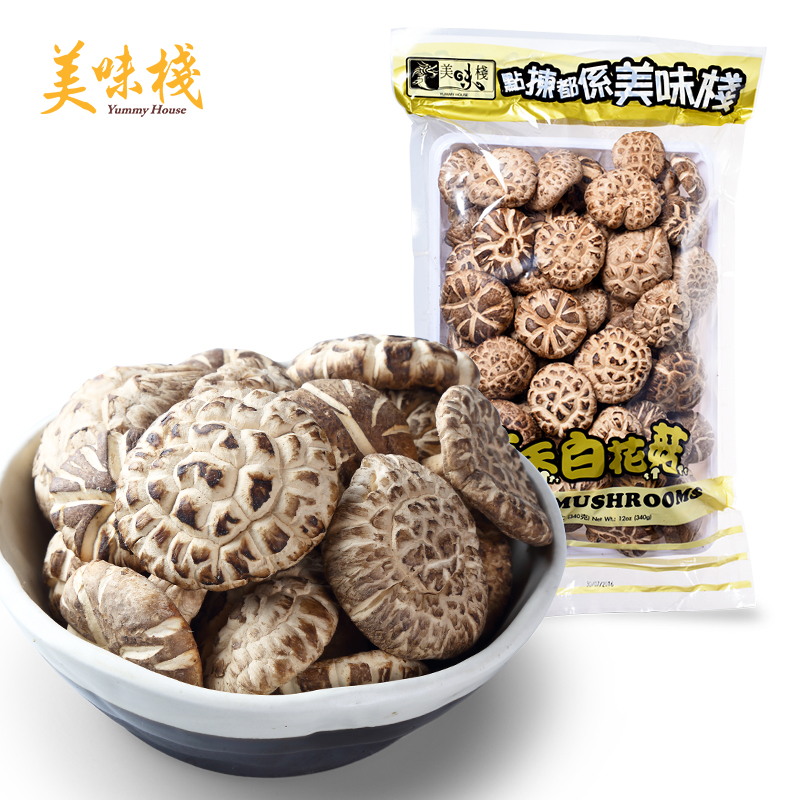 Hong kong's imports delicious stack of money wild mushrooms fresh mushrooms small mushrooms dry mushroom selection of flower