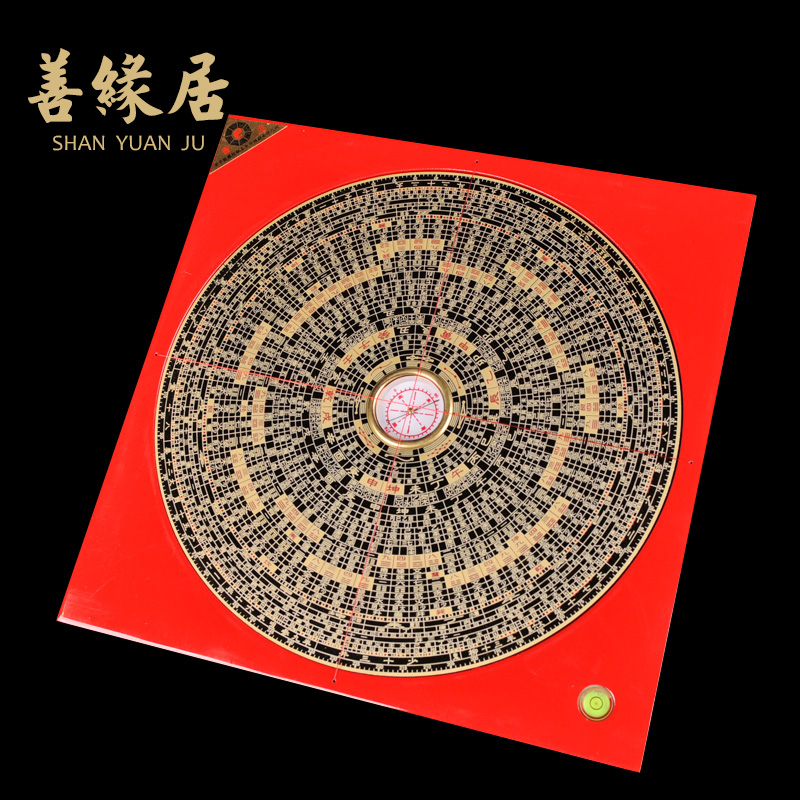 Hong kong's old almanac carbolite 8 8-inch copper panel of professional feng shui compass integrated compass to send books