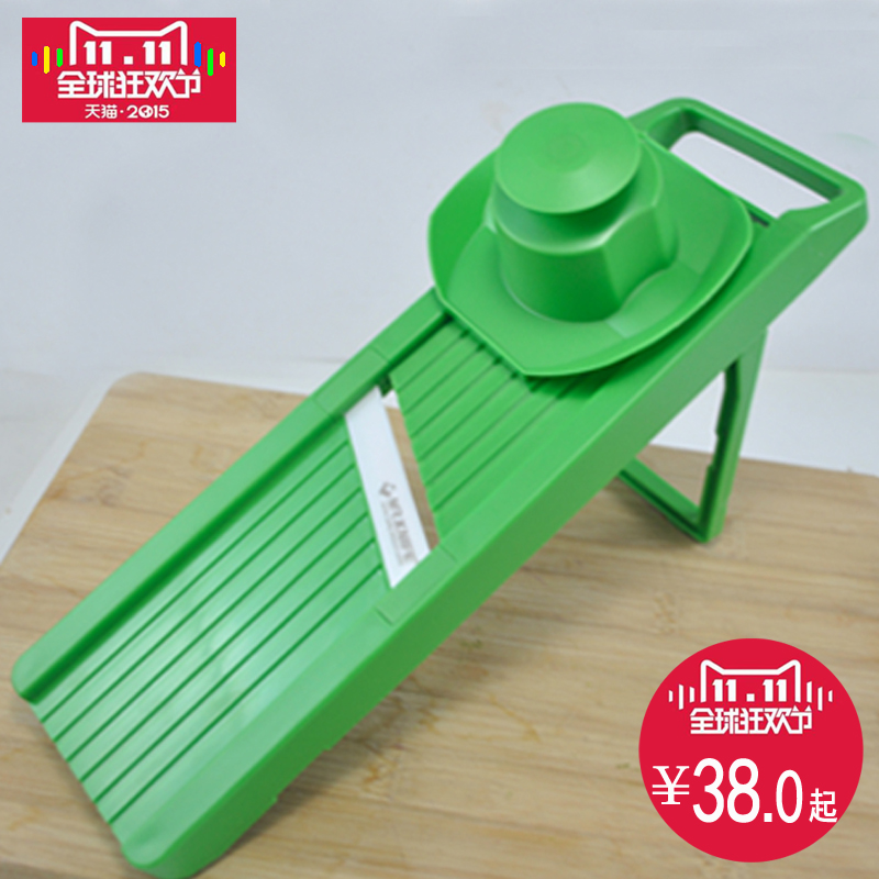 Hong monarch ceramic knife fruits and vegetables sliced cucumber potato slicer multifunction kitchen utensils utensils knives
