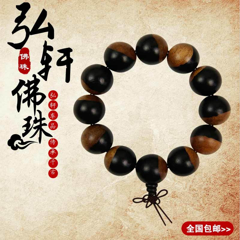 Hong xuan woodiness gear beads automotive interior supplies automotive interior decoration personalized wooden hand chain of automotive supplies