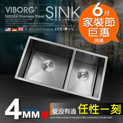 Hong yu bao cast kitchen sink thick 304 stainless steel sink dual slot vegetables basin sink suit