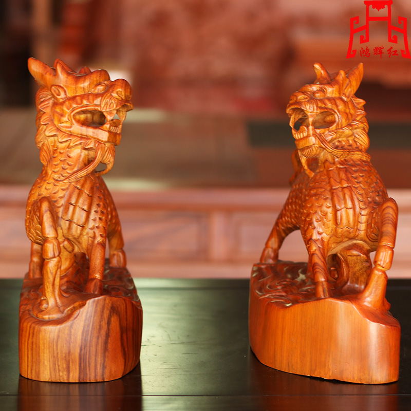 Honghui red wood carvings wood crafts rosewood mahogany auspicious unicorn unicorn ornaments one pair of home decoration