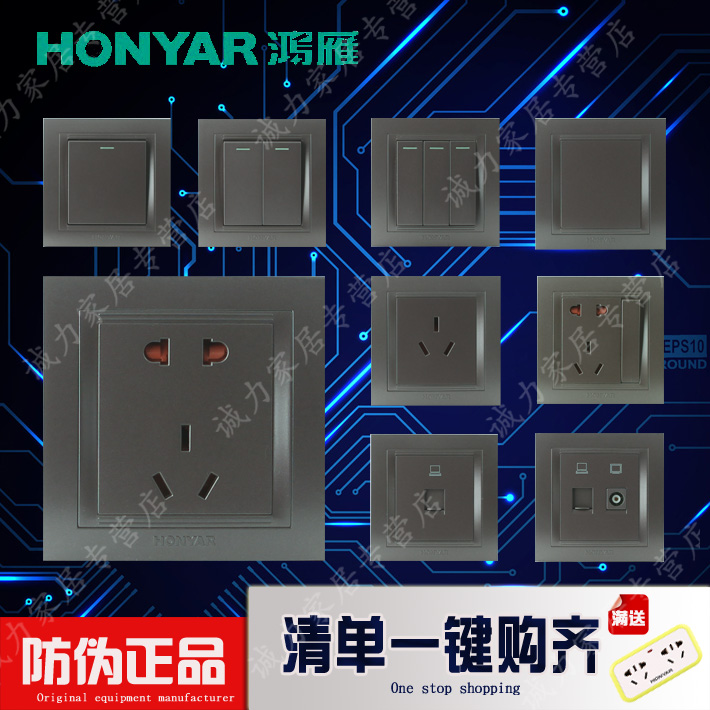 Hongyan switch socket switch panel high wyatt meaning e86 deep brown switches and sockets weak total link