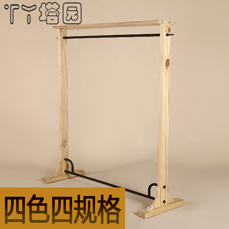Hophornbeam retro solid wood floor horizontal bar clothing store display home floor in the island shelf hangers ta yuan