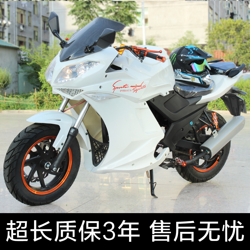 Horizon sports motorcycle mirage large 150/250 street motorcycle sports car road race lying game