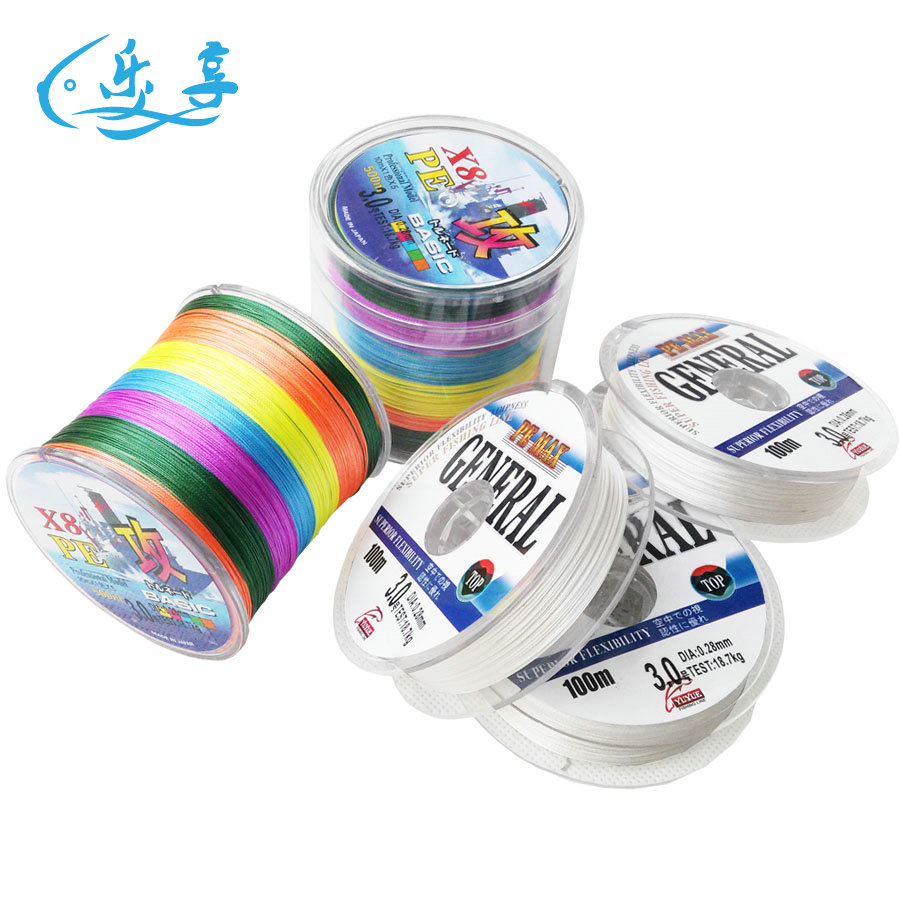 Hot fun in fishing line fishing line pe multicolored eight 8 encoding dyneema braided fishing line fishing line road sub line fishing line fishing gear
