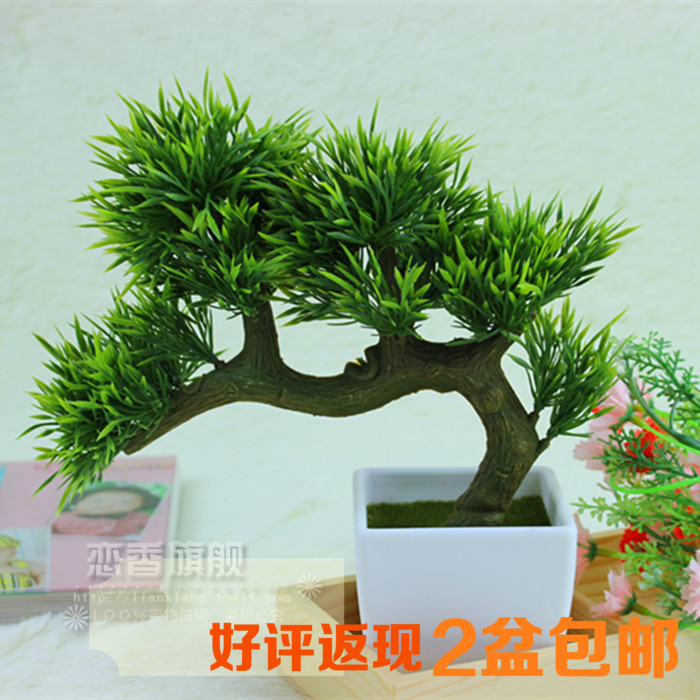 Hot green artificial plants artificial flower artificial flowers artificial flowers potted bonsai tree simulation simulation potted plants trees ornaments yingkesong