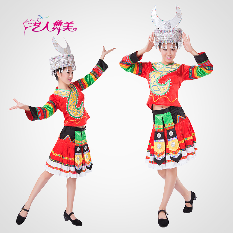Hot miao pingdi yao leated skirts dance costumes yunnan ethnic miao ethnic costumes female sale