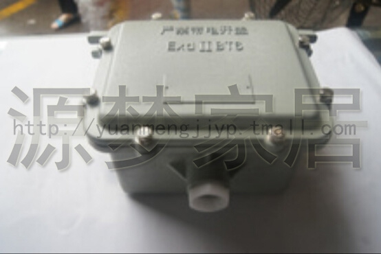 Hot water bottle explosion proof ballast rectifier box BAZ51-125w proof electrical boxes empty box