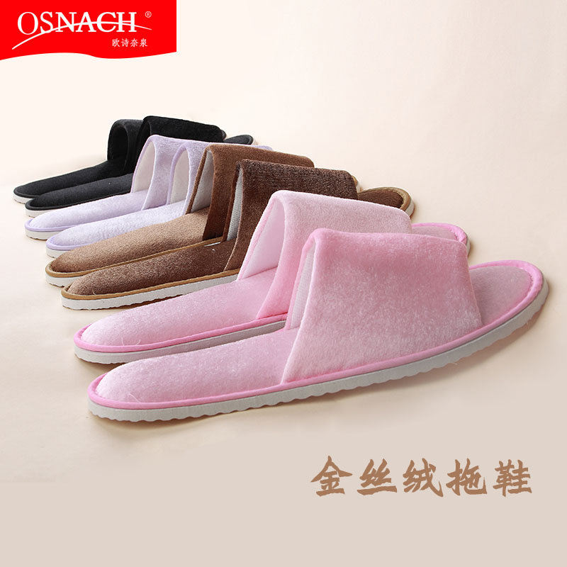 8b4a9710121c Get Quotations · Hotel disposable slippers disposable slippers home  hospitality non gold velvet slippers slip floor half a pack