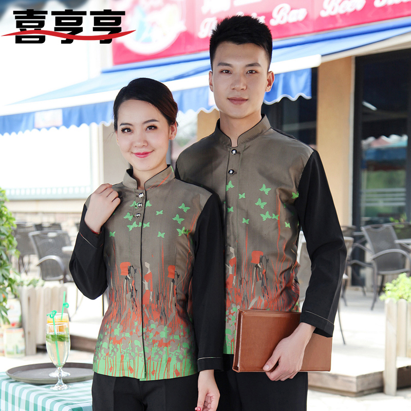 Hotel overalls fall and winter clothes female hotel restaurant waiter sleeved overalls overalls fall and winter clothes catering equipment