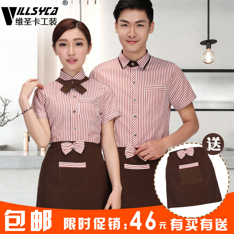 Coffee shop uniform ideas