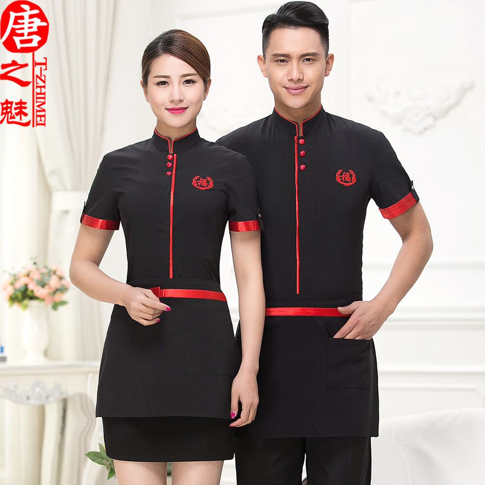 Hotel overalls summer hotel restaurant waiter overalls sleeved overalls cafe restaurant uniforms female