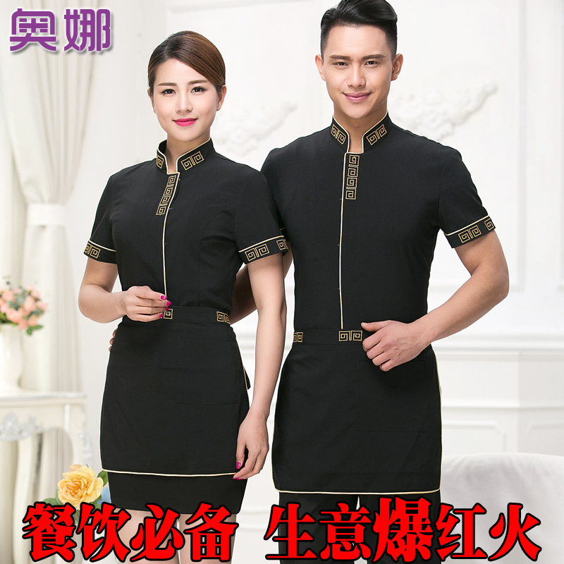 Hotel sleeved overalls fall and winter clothes women farmhouse pot shops catering waiter overalls short sleeve summer