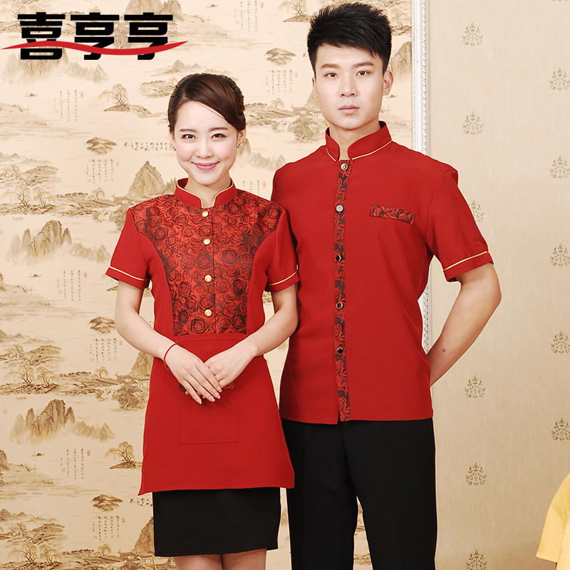 Hotel uniforms summer clothes for men and women dining restaurant hotel restaurant waiter overalls sleeved uniforms male