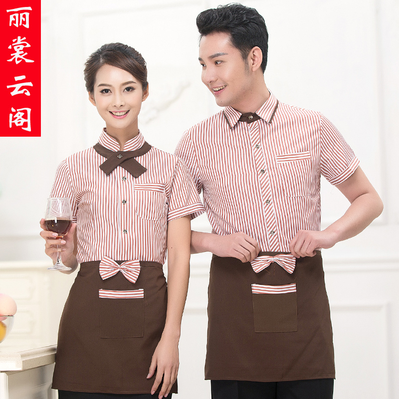 Hotel uniforms summer female hotel staff uniforms short sleeve office coffee pot shop fast food restaurant uniforms