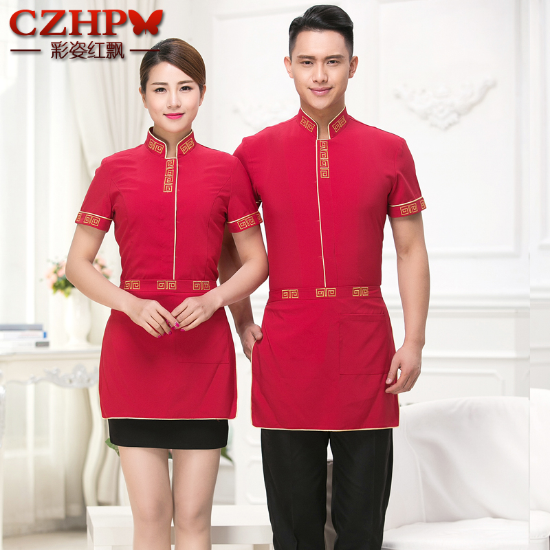 Hotel uniforms summer female restaurant waiter sleeved overalls pot shop hotel restaurant catering uniforms male