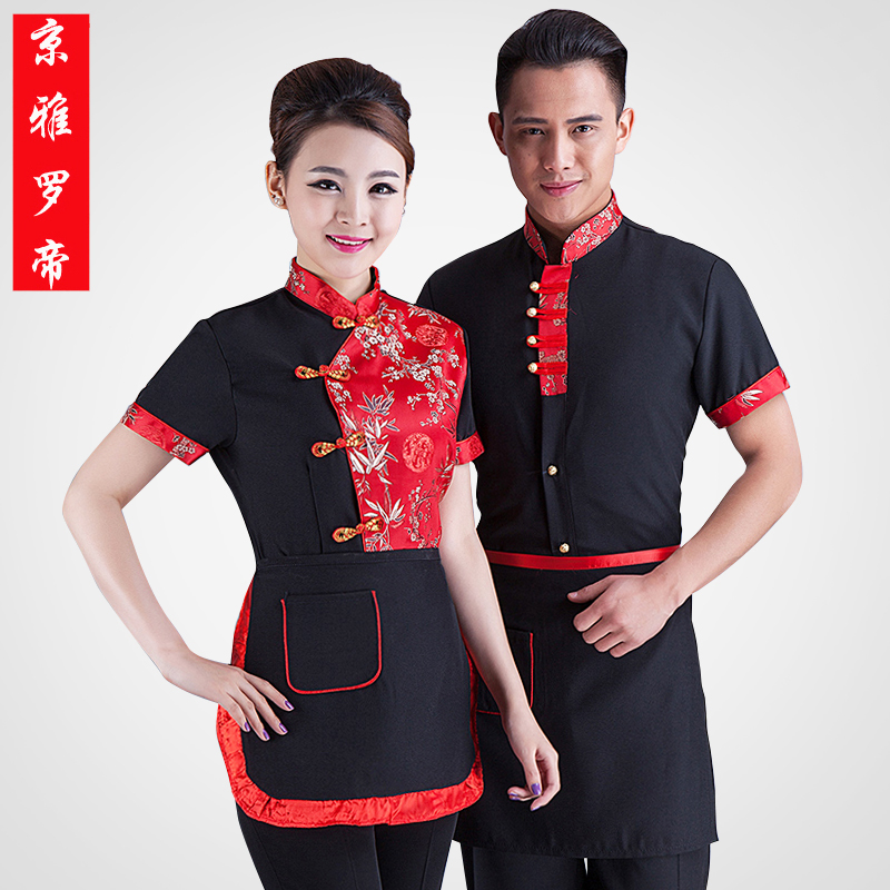 Hotel waiter uniforms overalls summer restaurant farmhouse restaurant waiter sleeved overalls female tooling uniform