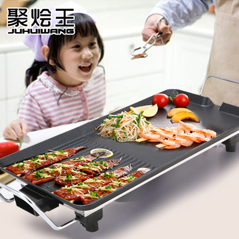 Household electric grill electric hotplate korean smokeless barbecue machine indoor hornos family multifunction nonstick pot roast
