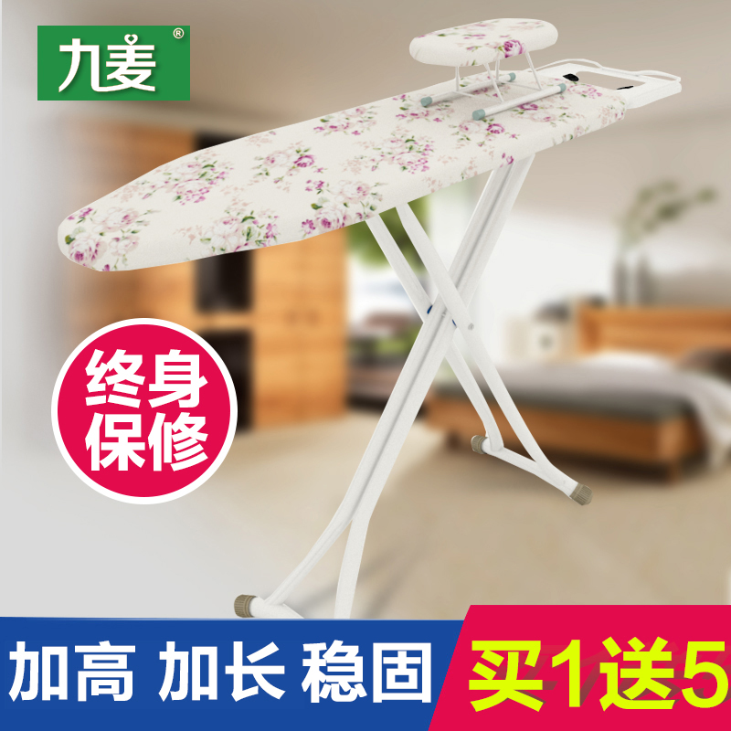Household folding ironing board ironing board ironing board ironing board ironing hangers korean smooth large ironing board ironing board ironing rack reinforcement