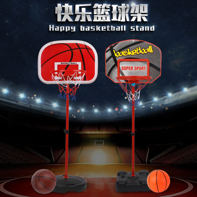 Household hardcore indoor basketball shooting toys children can lift children basketball basketball outdoor sports game toys
