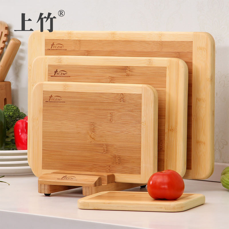 Household kitchen cutting board bamboo cutting board antibacterial cutting board chopping wood chopping board knead panel size combination package of non hophornbeam
