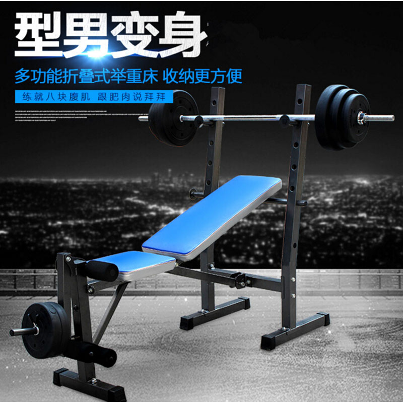 Household multifunctional weightlifting bed bench press rack barbell suit folding parallel bars barbell bed fitness equipment barbell rack r