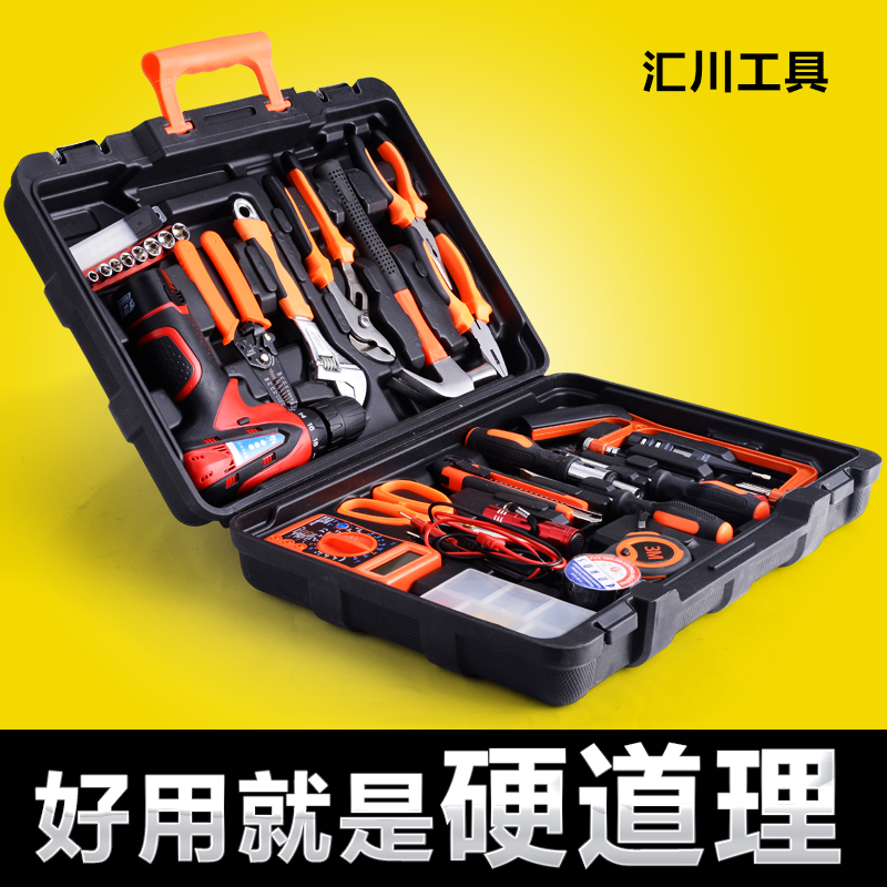 Household tool combo rechargeable drill hardware tool set electrician carpentry repair manual tool combination packages