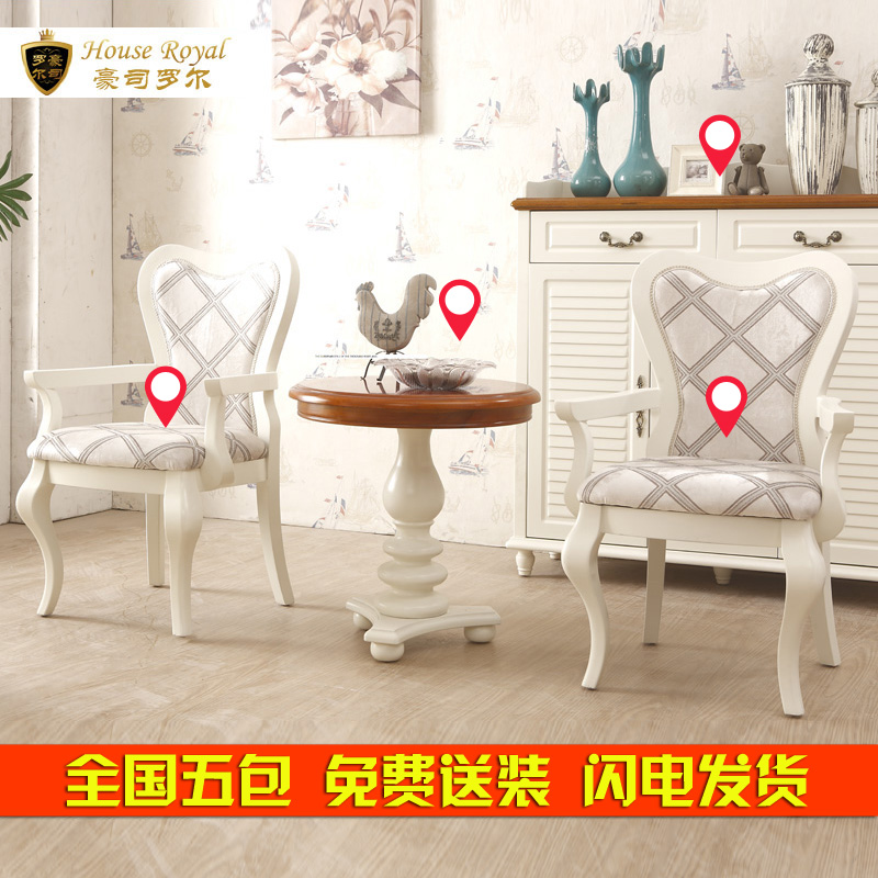 Howard division rolle euclidian indoor wood sofa chair lounge chair coffee table three sets of combination minimalist small round table