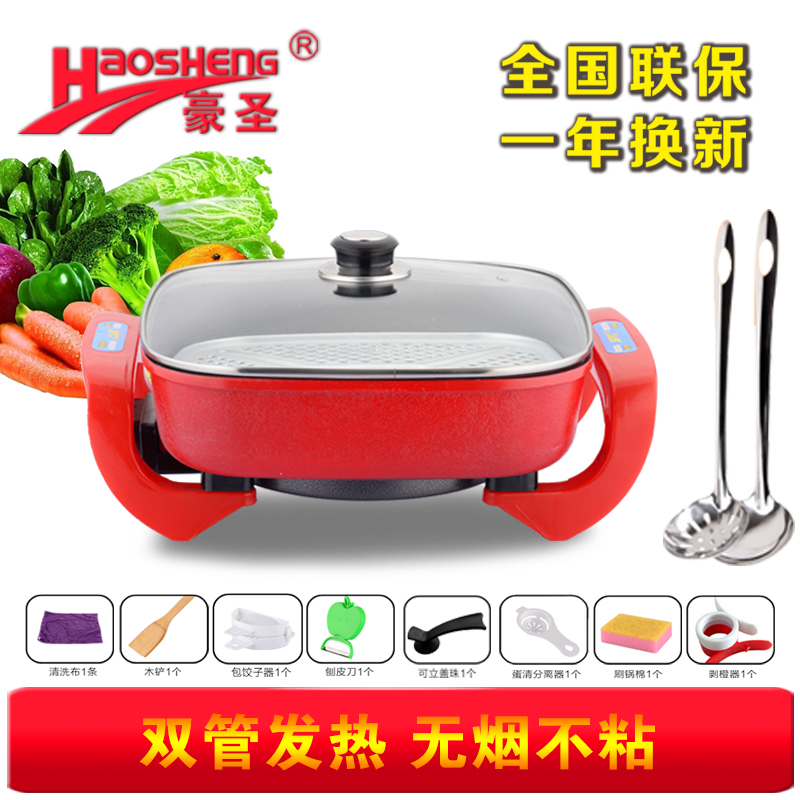 Howe st. korean multifunction electric pan cooker cookers health quartet pot multifunction cooker electric skillet nonstick wok smokeless