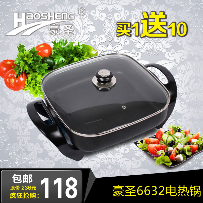 Howe st. korean multifunction electric rice cooker pot health electric cooker multifunction electric cookers nonstick pot cooker pot quartet