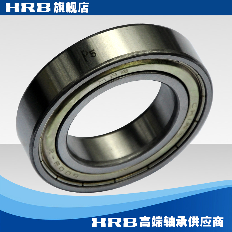 Hrb bearing 6015 z zz p5 harbin precision bearings with an inner diameter of 75 outside diameter 115 thickness 20