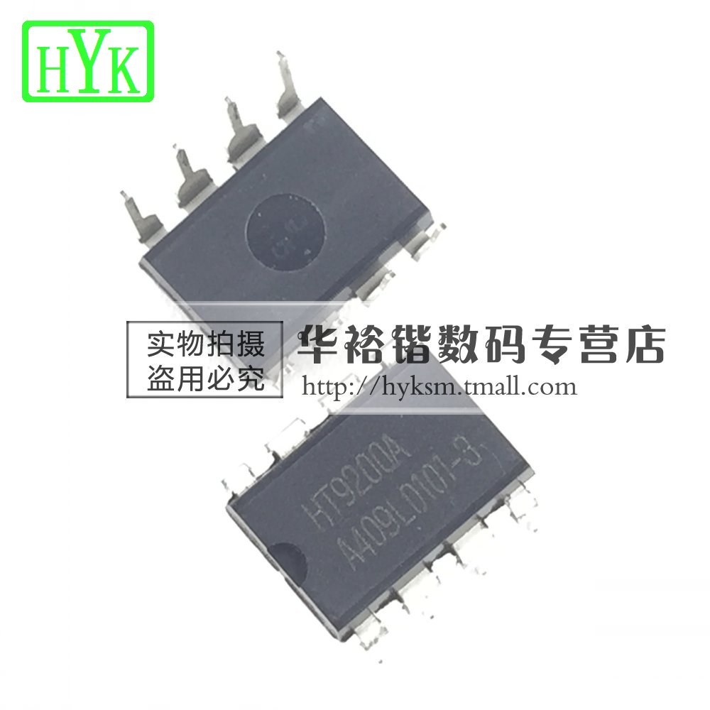 China Dtmf Tones Shopping Guide At Alibabacom Generator Decoder Ht9200a Ht9200 Chip Dip 8