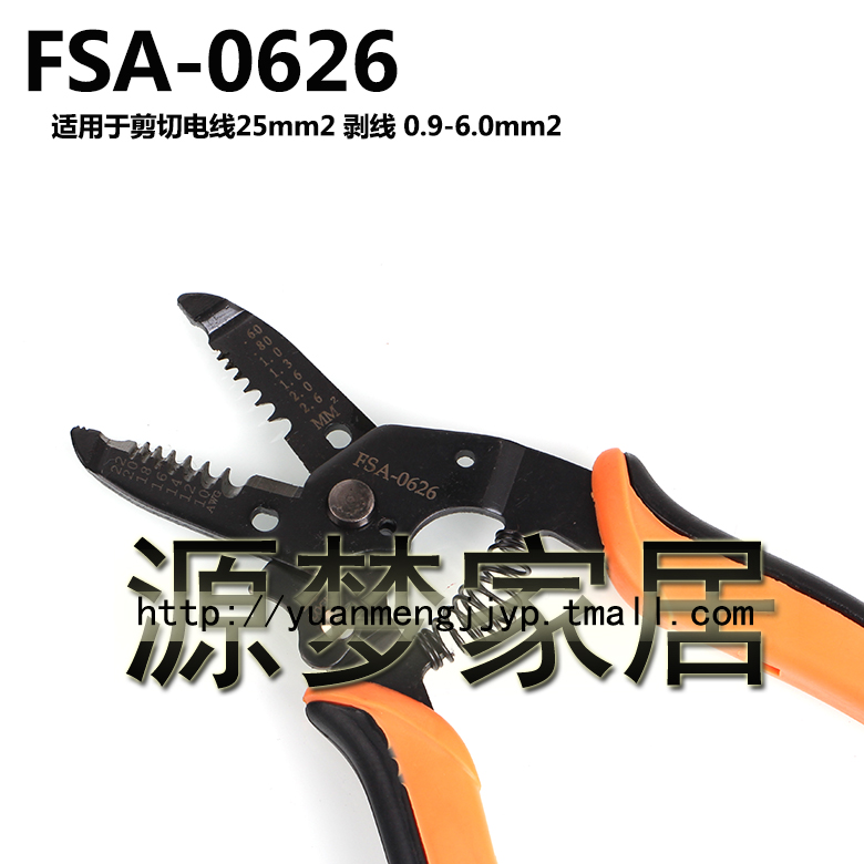 0.2-6 Square MM Adjustable Automatic Duckbill Cable Wire Stripper With Cutter 0W