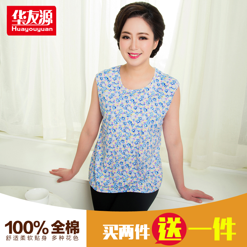 Hua youyuan middle-aged mom vest vest female summer cotton printed t-shirt old man cotton undershirt sleeveless vest within