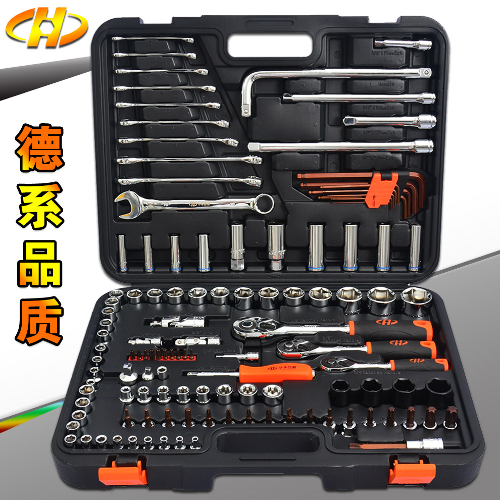 Huafeng giant arrow 120 sets of machine repair group tools aftermarket sleeve combination tool kit decepticons metal toolbox