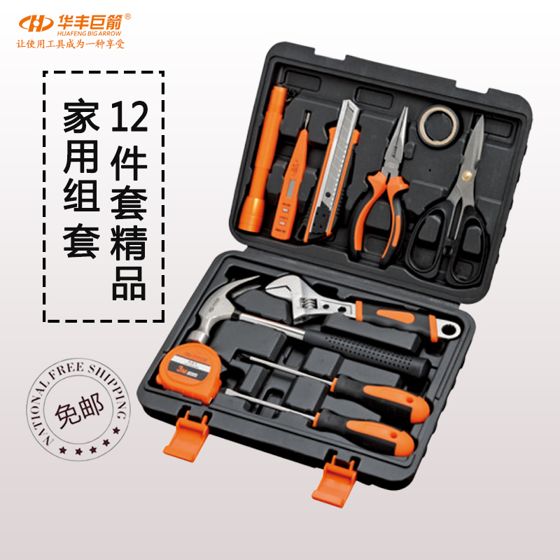 Huafeng giant arrow home repair tool kit set home electrical repair kit HF-81012A