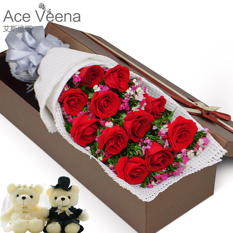 Huaian chuzhou huaiyin qinghe qingpu champagne red rose flower gift confession birthday bouquet of flowers city courier