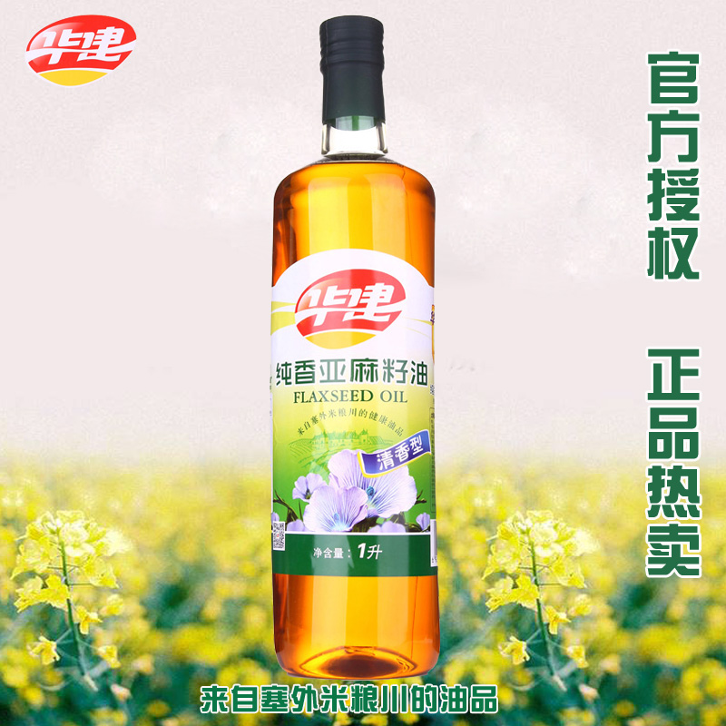 Huajian xin flaxseed oil edible oil 1 liters of pure incense