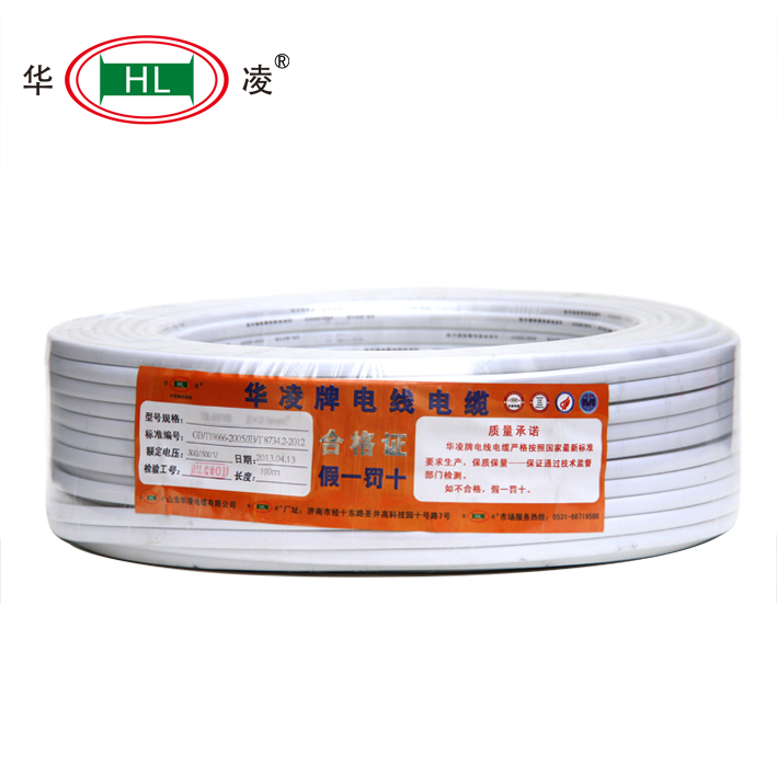 Hualing wire and cable RVVB3x0.75 square flexible sheathed cable 3 core copper decoration lighting socket