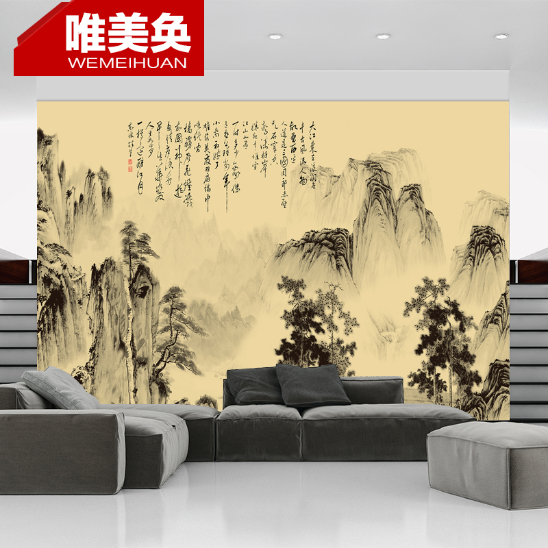 Get Quotations Huan Beautiful Large Custom Wallpaper Mural Of Modern Chinese Landscape Painting Living Room Tv