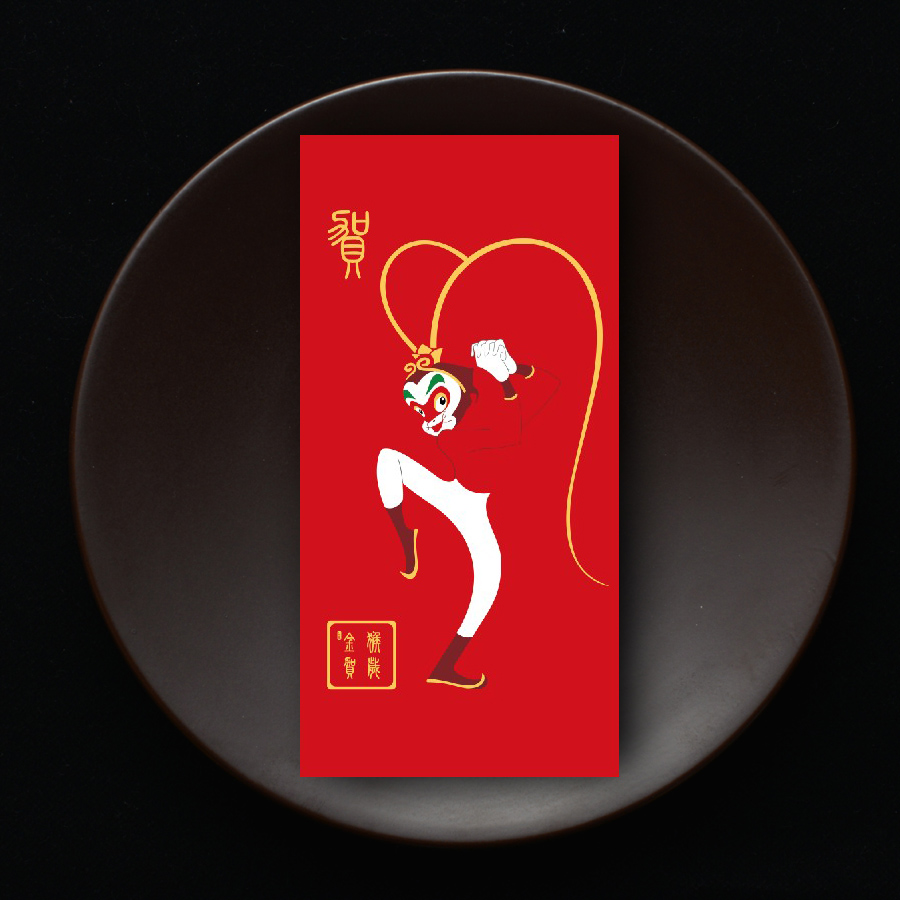 Huan yan xi language lunar new year of the monkey 2016 upscale chinese new year red envelopes lee is closed new year lunar new year red envelopes [single pack]