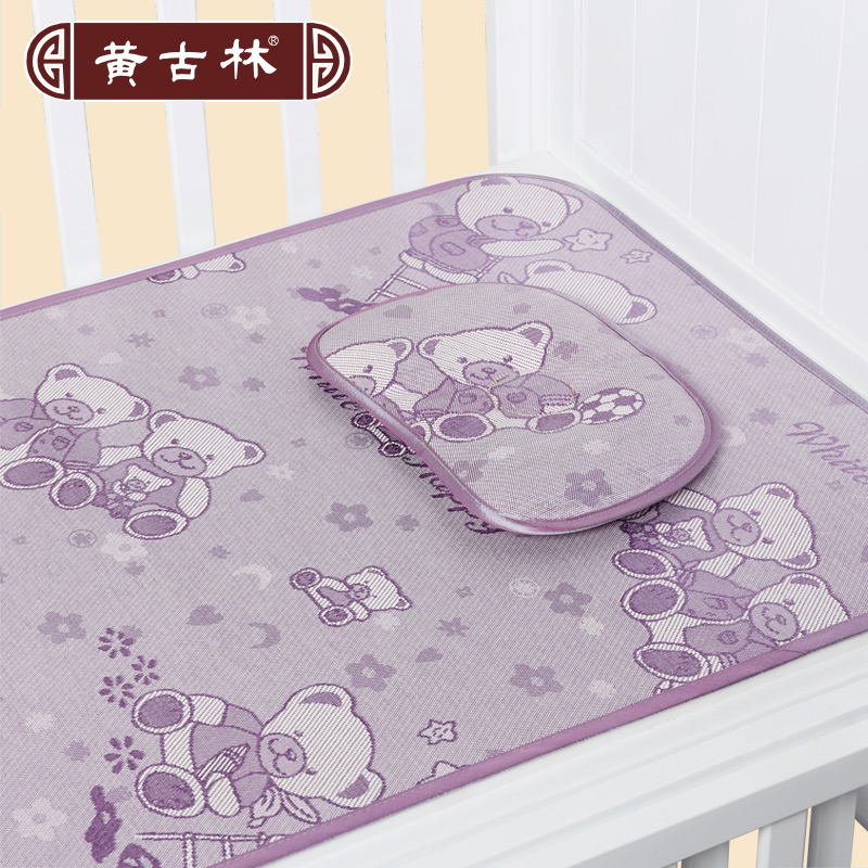 Huang ancient forest baby newborn baby child ice silk ice silk ice silk mat summer baby crib mat mat nursery bed