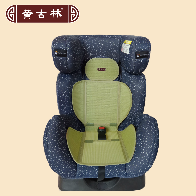 Huang ancient forest mat seat cushion car seat summer children baby baby small children imported mat cushion child