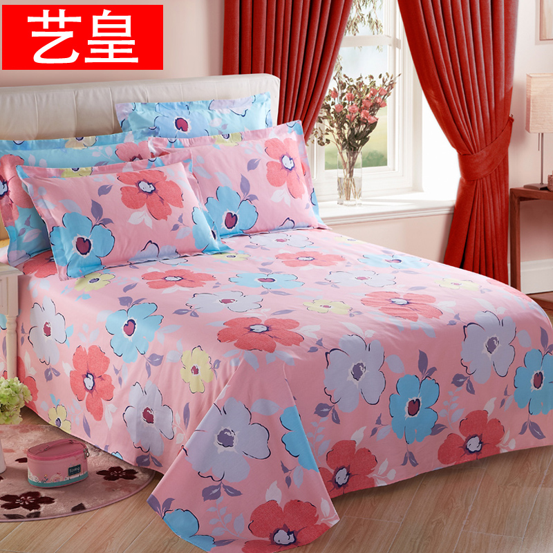 Huang yi cotton sheets single double single piece of cotton bed linen 1.2/1.5/m student dormitory bedding