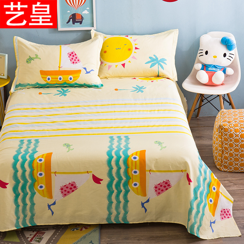 Huang yi cotton twill cotton bed linen cotton single double thick cotton linens single child student dormitory 1.2 m
