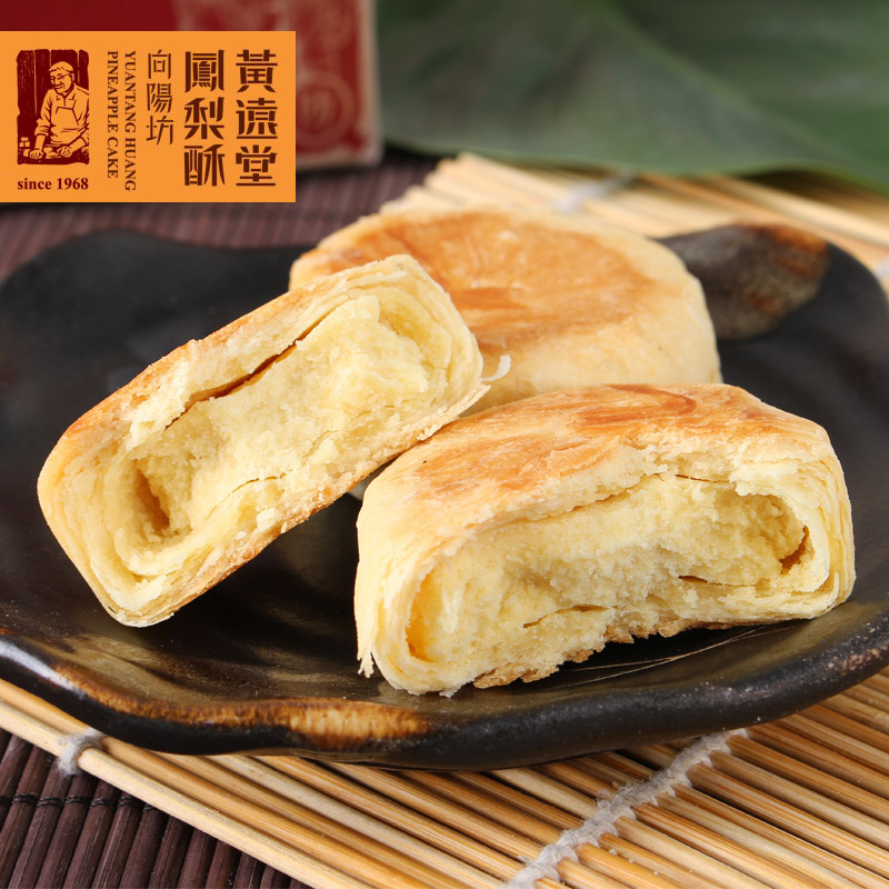 Huang yuantang pineapple cakes series huang yuantang pie xiamen gulangyu specialty pastry snack flavor enchiliadas