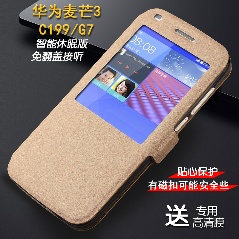 Huawei c199 mobile phone sets huawei huawei c199 c199 mobile phone shell huawei huawei c199 mobile phone sets g_7 tat holster leather protective sleeve