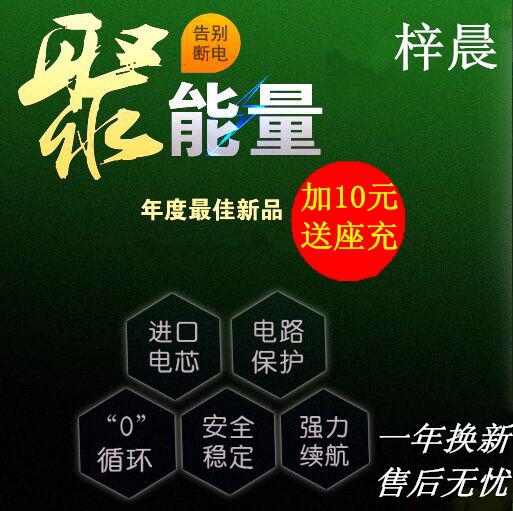 China 3g Battery, China 3g Battery Shopping Guide at Alibaba com